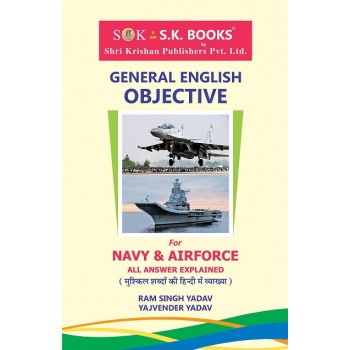 General English for Navy SSR, Artificer & Air Force X, Y and X+Y Group Recruitment Exams