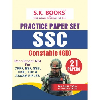 Practice Paper Set for SSC Constable GD ( General Duty ) Recruit Exam English Medium