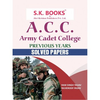 Previous Years Solved Papers for Indian Army Cadet College ACC Entrance Test  English Medium