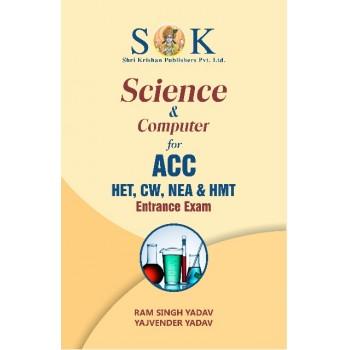 General Science & Computer Book for Indian Army Cadet College ACC, HET, CW, NEA & HMT  Recruitment Exam English Medium