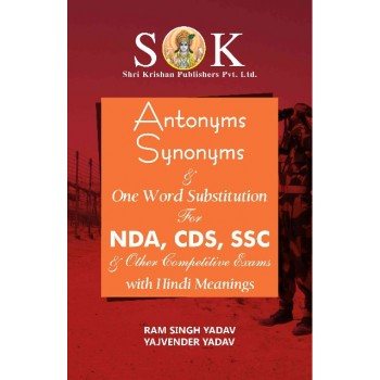Antonyms Synonyms & One Word Substitution for ACC, SSC, UPSC and all Other Competitive Exams