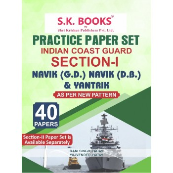Practice Paper Set (40 Papers)  for Indian Coast Guard Section-I (for Navik DB, Naviks GD & Yantrik) Recruitment Exam English Medium ( As per New Pattern)
