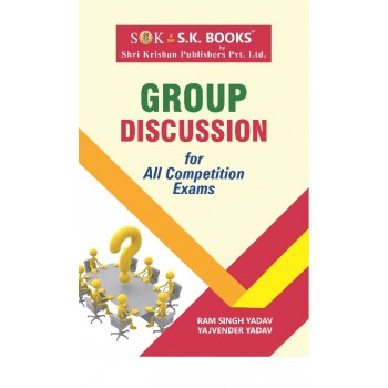 Group Discussion for All Competition Exams English Medium