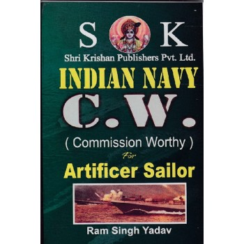 Indian Navy C W Commission Worthy For Artificer Sailor Guide English Medium
