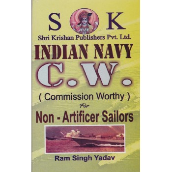 Indian Navy C W Commission Worthy For Non Artificer Sailor Guide English Medium
