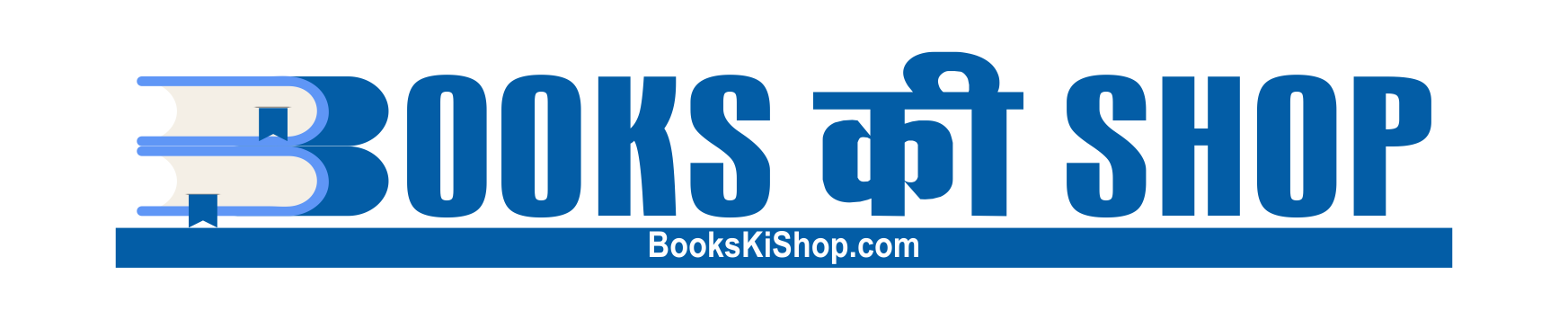 Books Ki Shop
