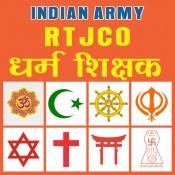 Dharam Shishak / RTJCO (6)